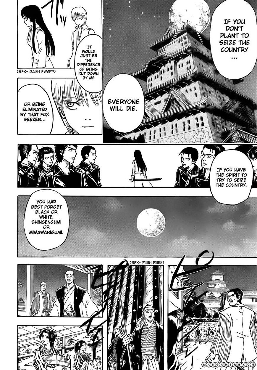 Gintama Chapter 390  Online Free Manga Read Image 4