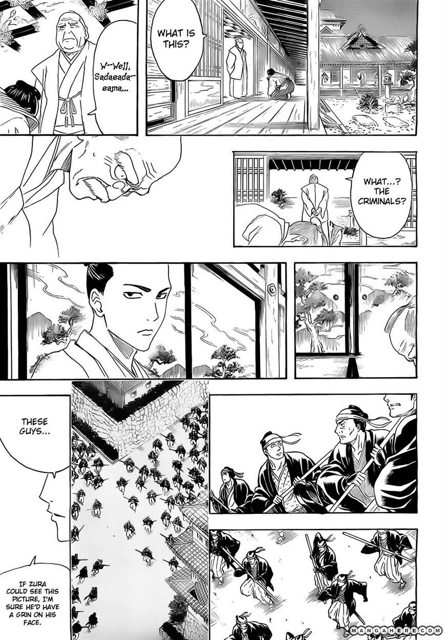 Gintama Chapter 390  Online Free Manga Read Image 5