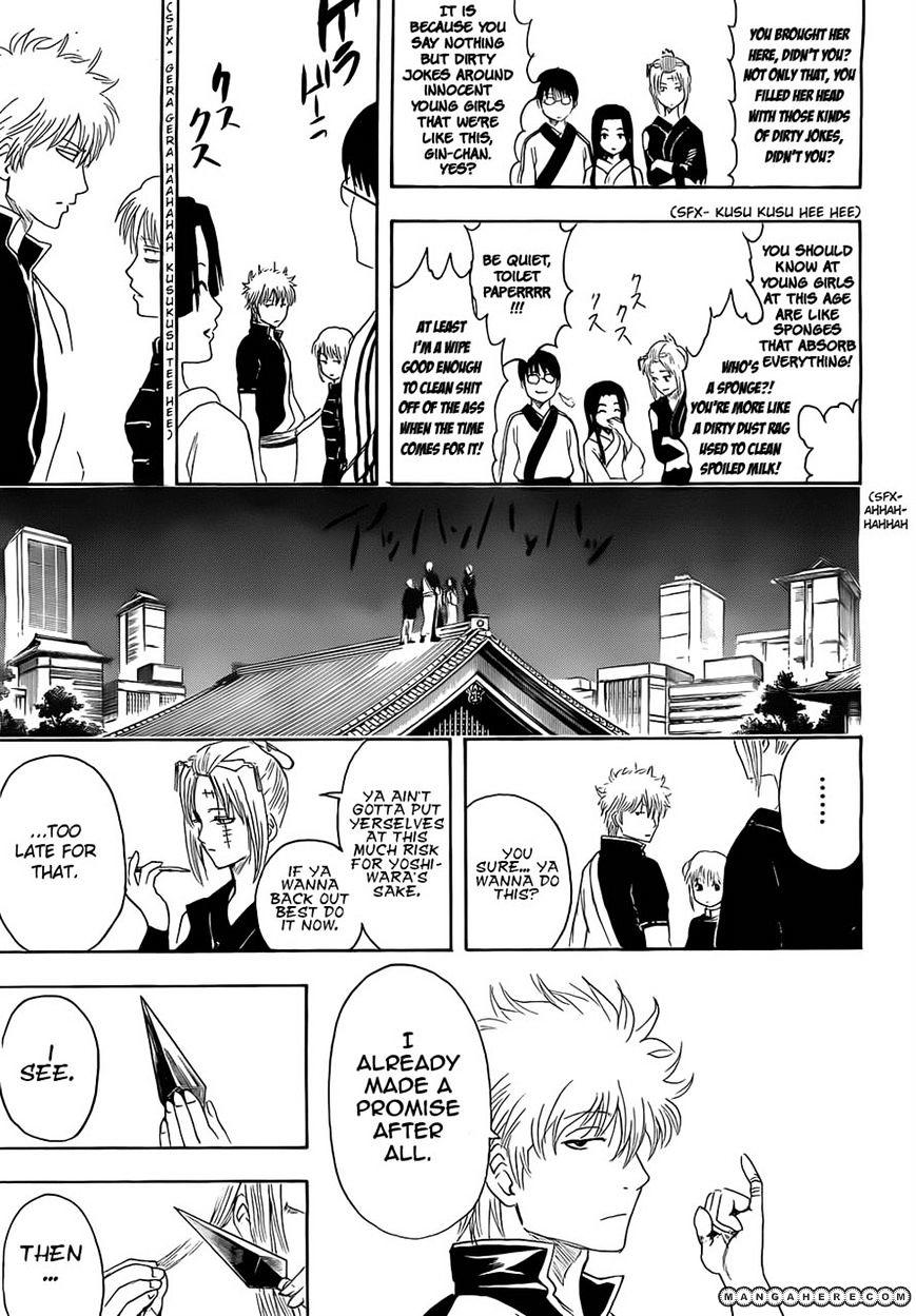Gintama Chapter 390  Online Free Manga Read Image 7