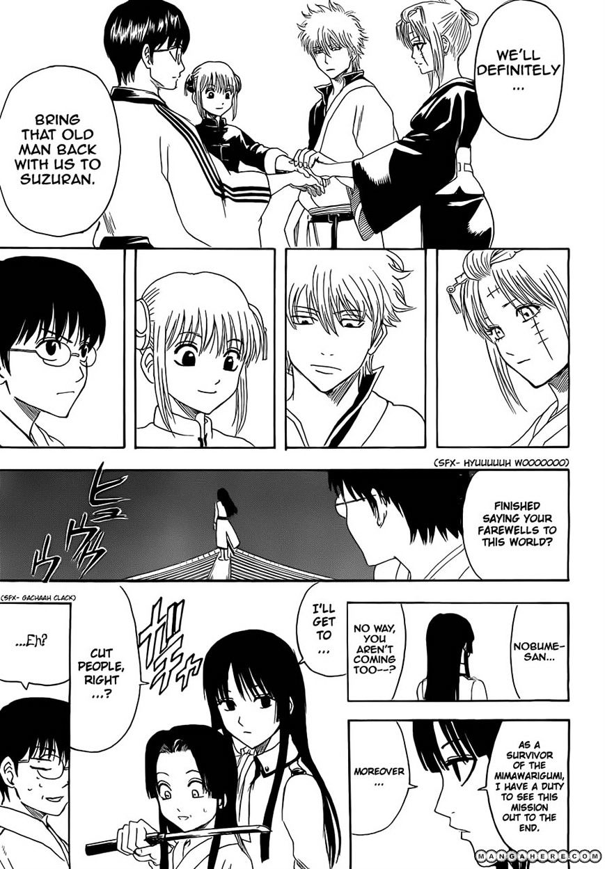 Gintama Chapter 390  Online Free Manga Read Image 9