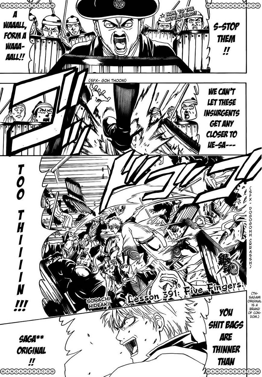 Gintama Chapter 391  Online Free Manga Read Image 1