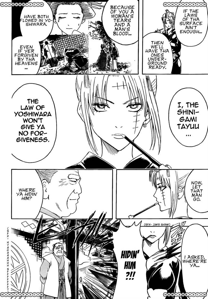 Gintama Chapter 391  Online Free Manga Read Image 12