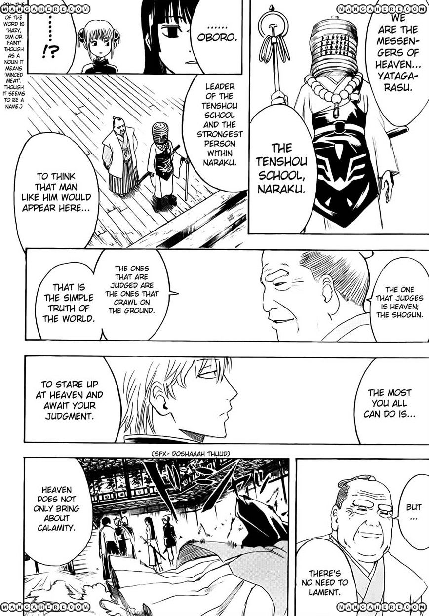 Gintama Chapter 391  Online Free Manga Read Image 14