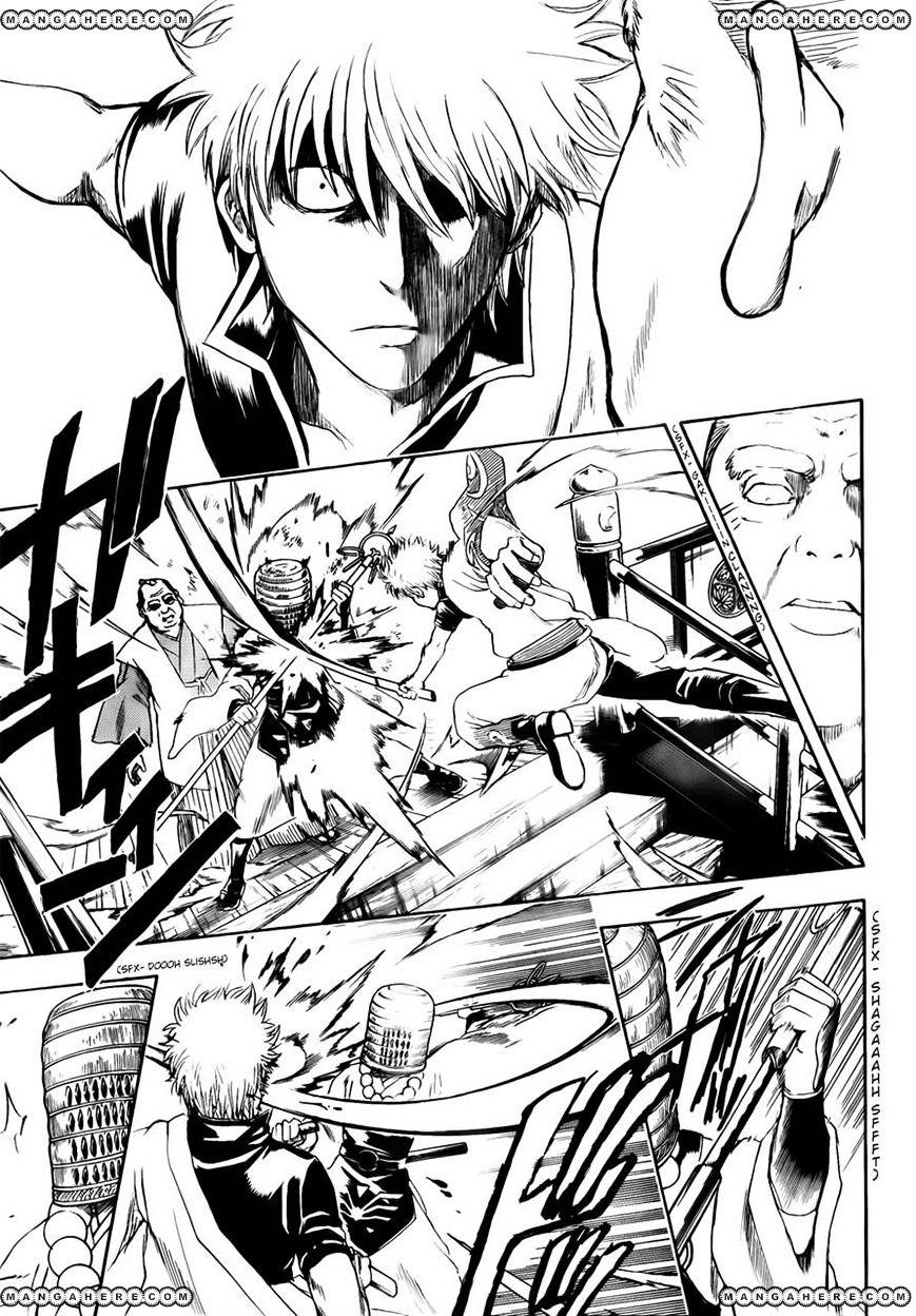 Gintama Chapter 391  Online Free Manga Read Image 17
