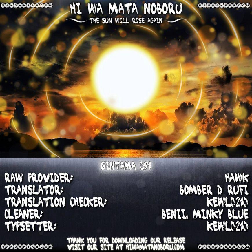 Gintama Chapter 391  Online Free Manga Read Image 20