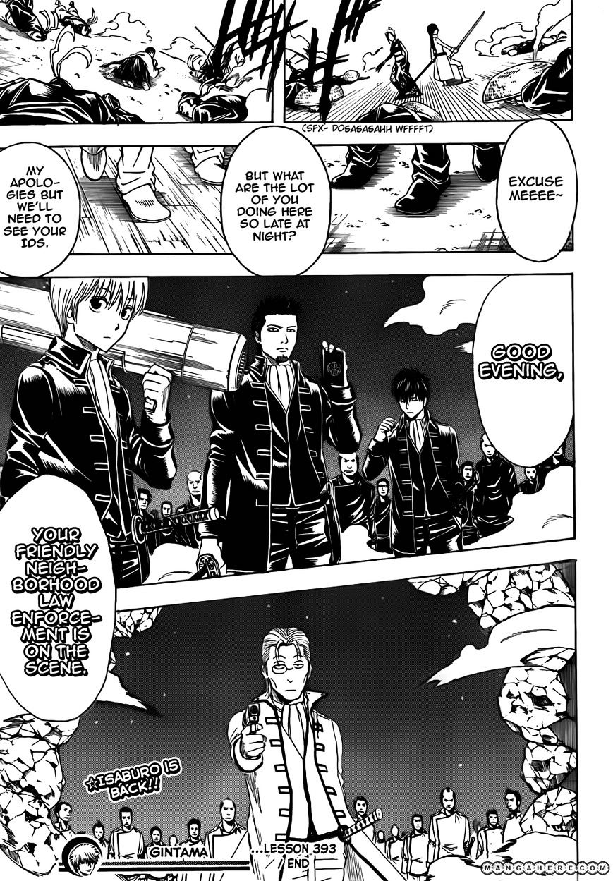 Gintama Chapter 393  Online Free Manga Read Image 19
