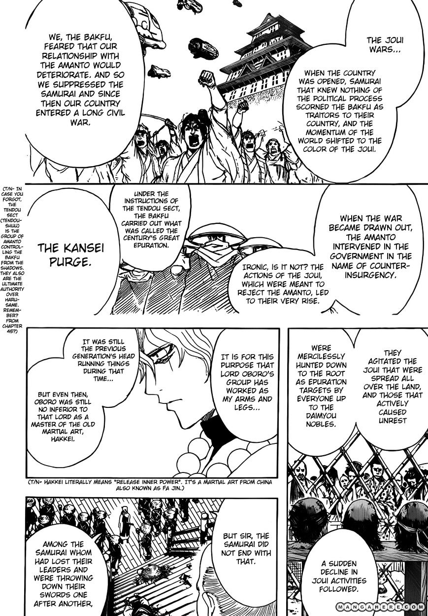 Gintama Chapter 393  Online Free Manga Read Image 4