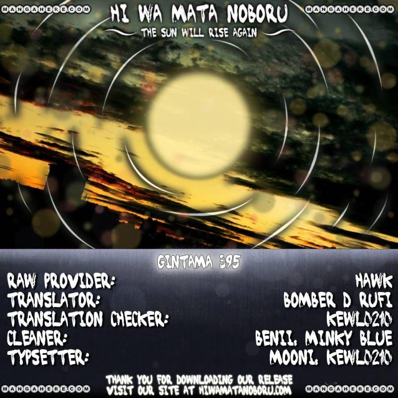 Gintama Chapter 395  Online Free Manga Read Image 19