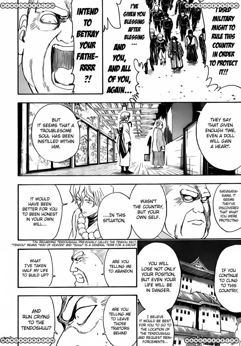 Gintama Chapter 395  Online Free Manga Read Image 7
