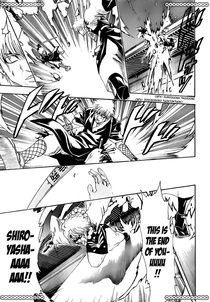 Gintama Chapter 396  Online Free Manga Read Image 15