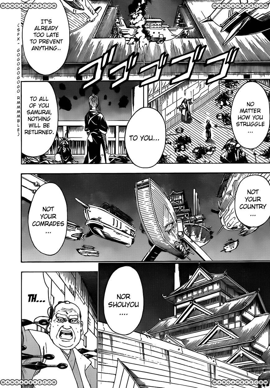 Gintama Chapter 396  Online Free Manga Read Image 4