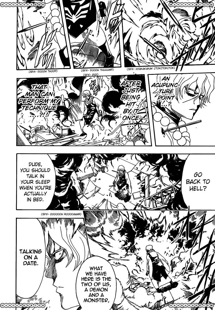 Gintama Chapter 396  Online Free Manga Read Image 8