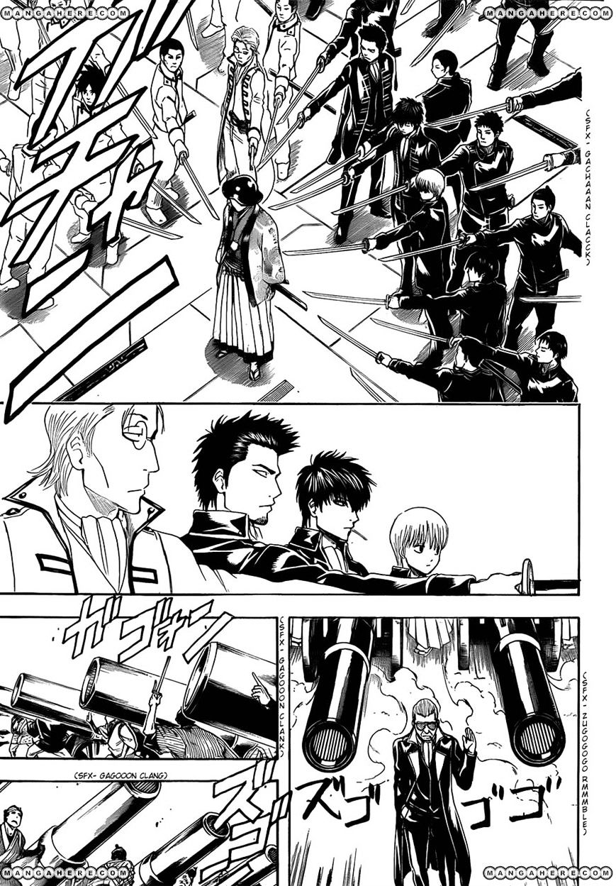 Gintama Chapter 397  Online Free Manga Read Image 16