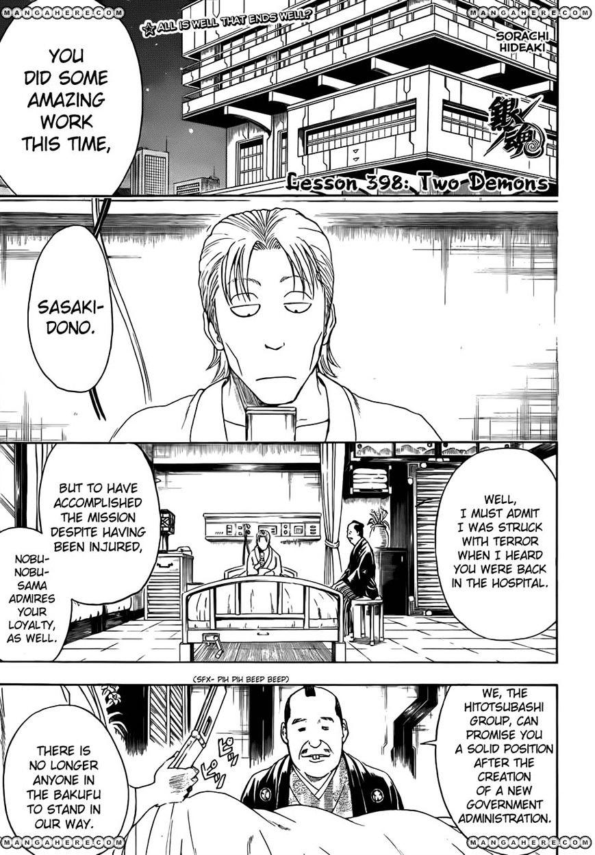 Gintama Chapter 398  Online Free Manga Read Image 1