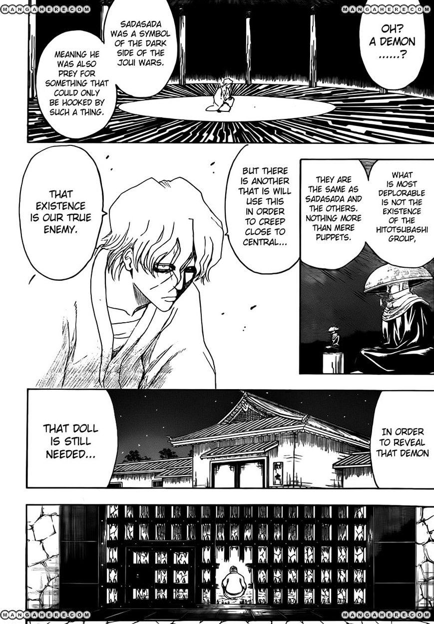 Gintama Chapter 398  Online Free Manga Read Image 10