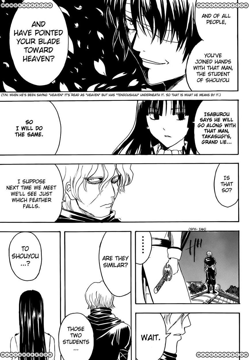 Gintama Chapter 398  Online Free Manga Read Image 17