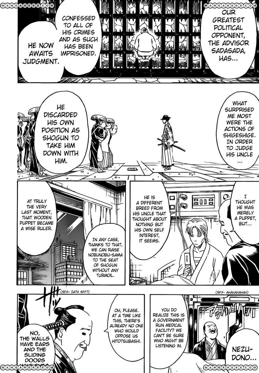 Gintama Chapter 398  Online Free Manga Read Image 2