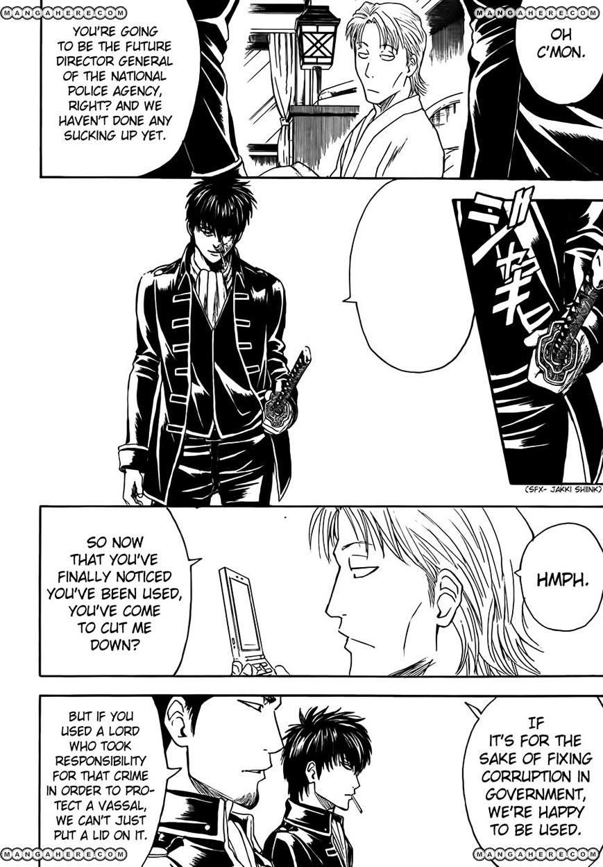 Gintama Chapter 398  Online Free Manga Read Image 4