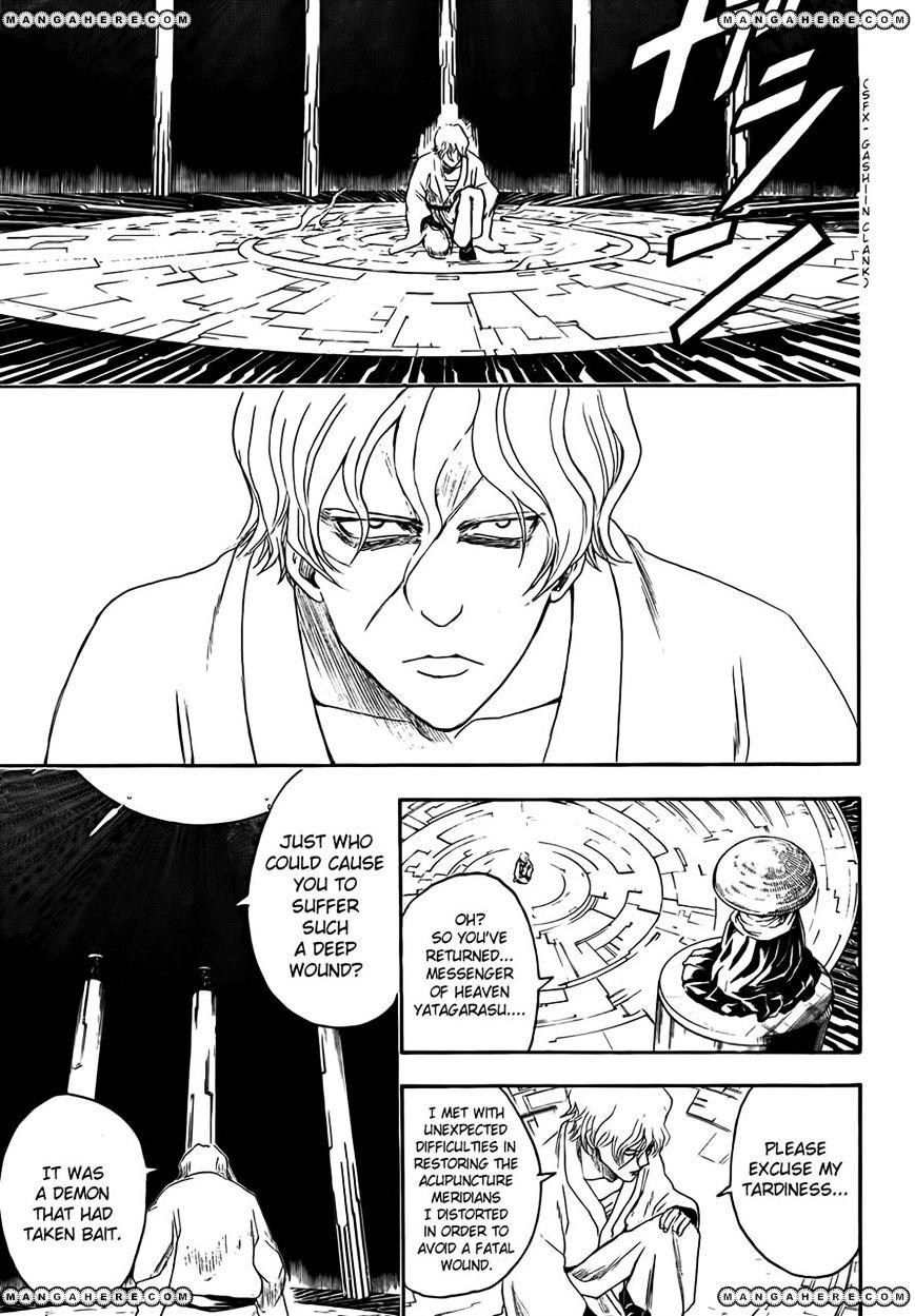 Gintama Chapter 398  Online Free Manga Read Image 9