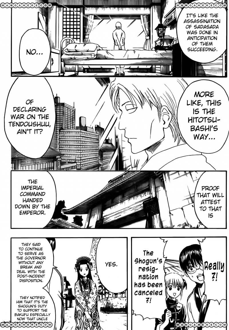 Gintama Chapter 399  Online Free Manga Read Image 1