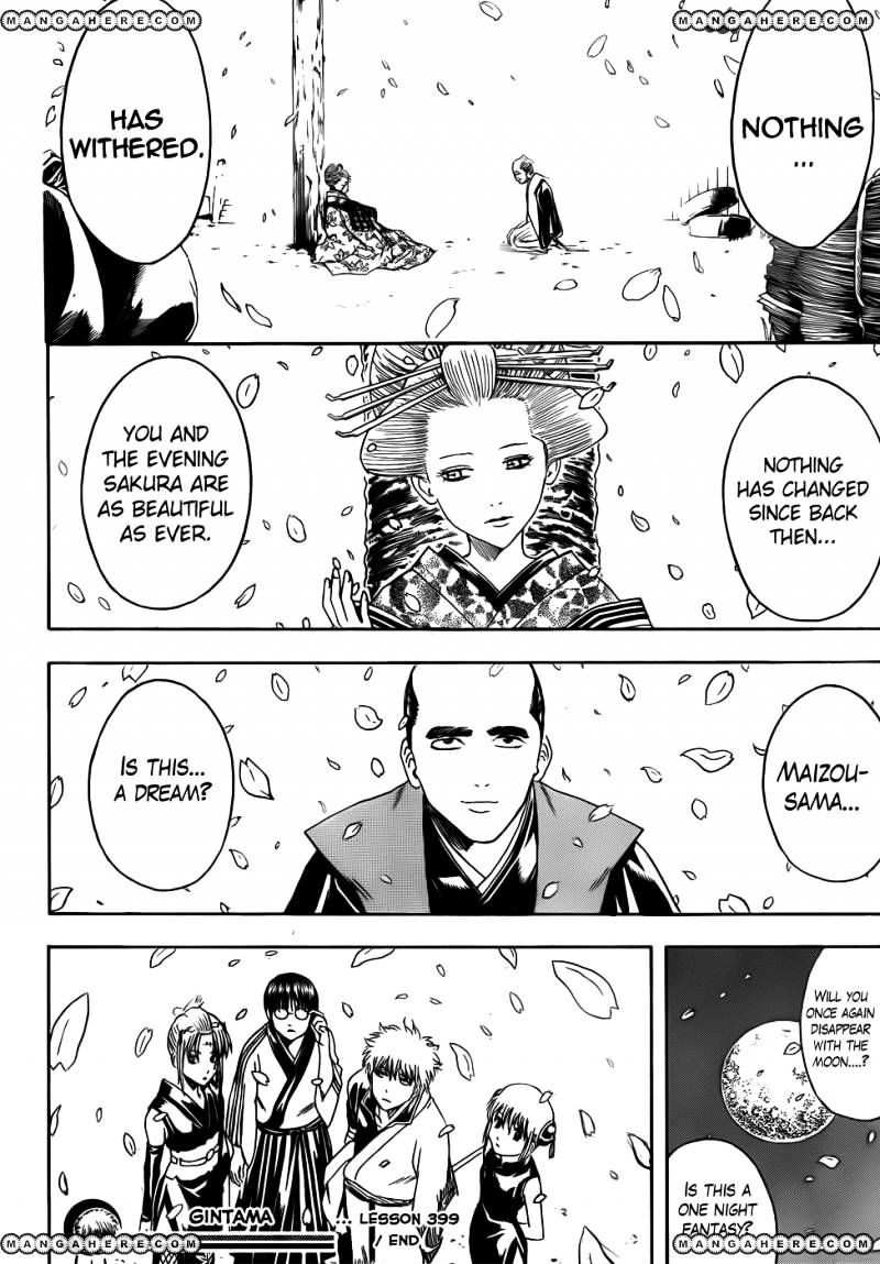 Gintama Chapter 399  Online Free Manga Read Image 17