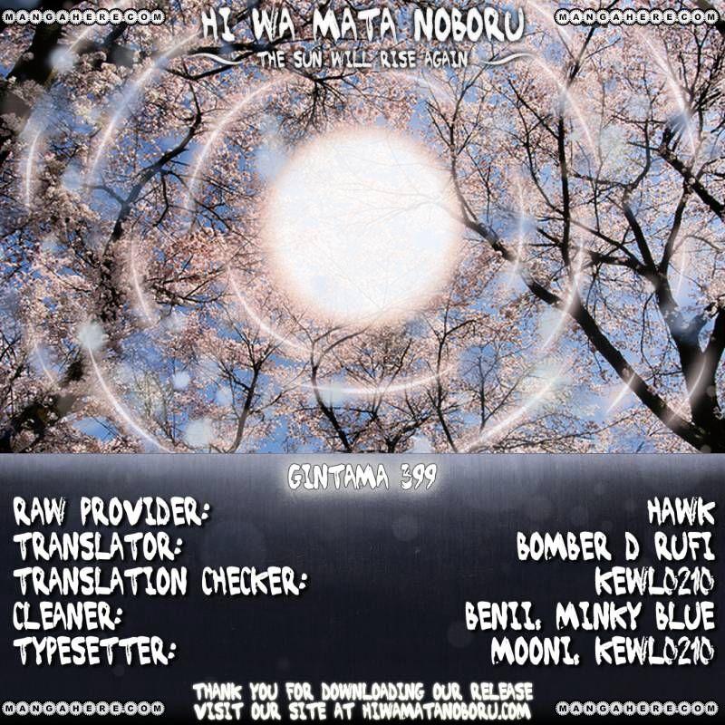 Gintama Chapter 399  Online Free Manga Read Image 19