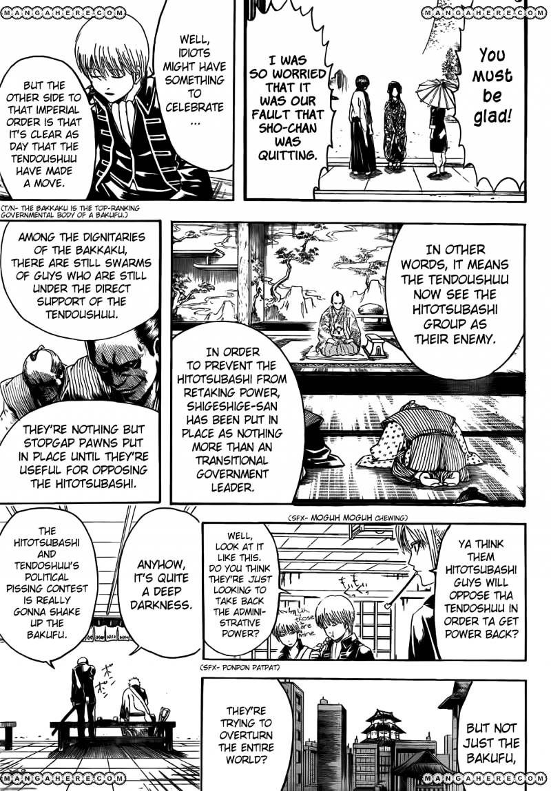 Gintama Chapter 399  Online Free Manga Read Image 2