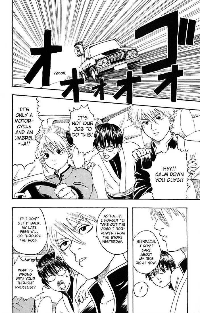 Gintama Chapter 4  Online Free Manga Read Image 10