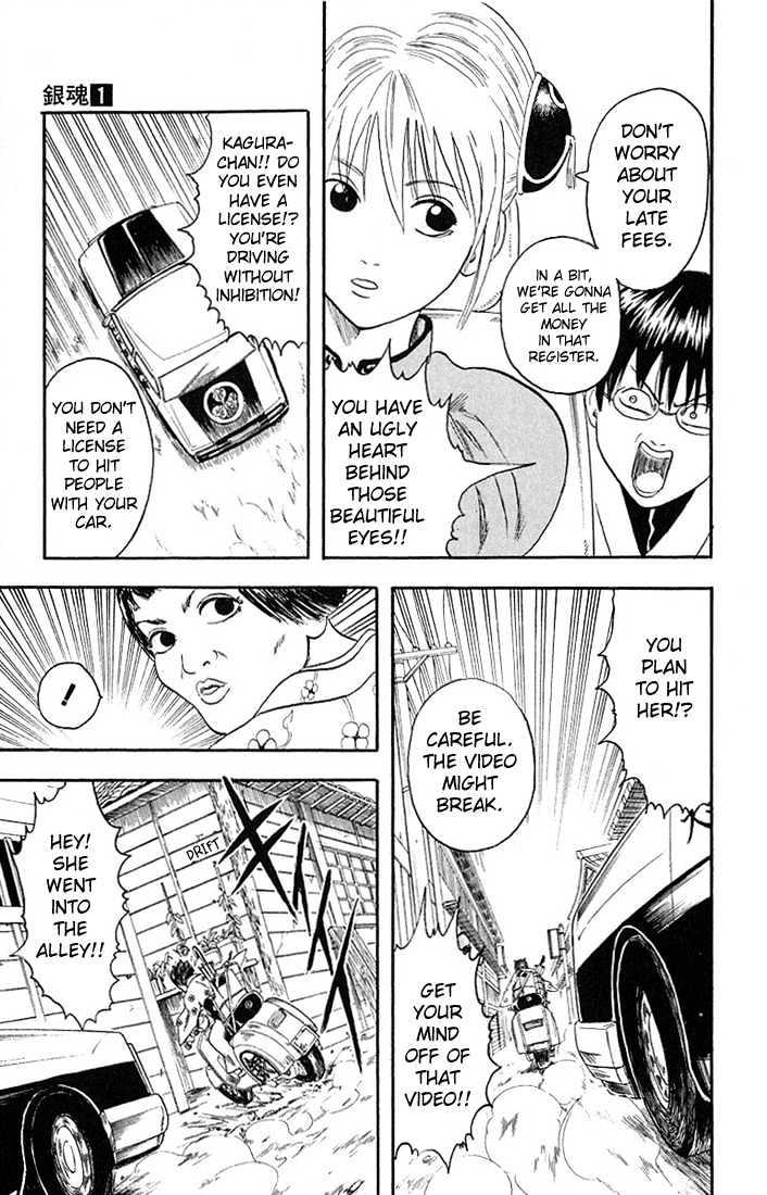 Gintama Chapter 4  Online Free Manga Read Image 11