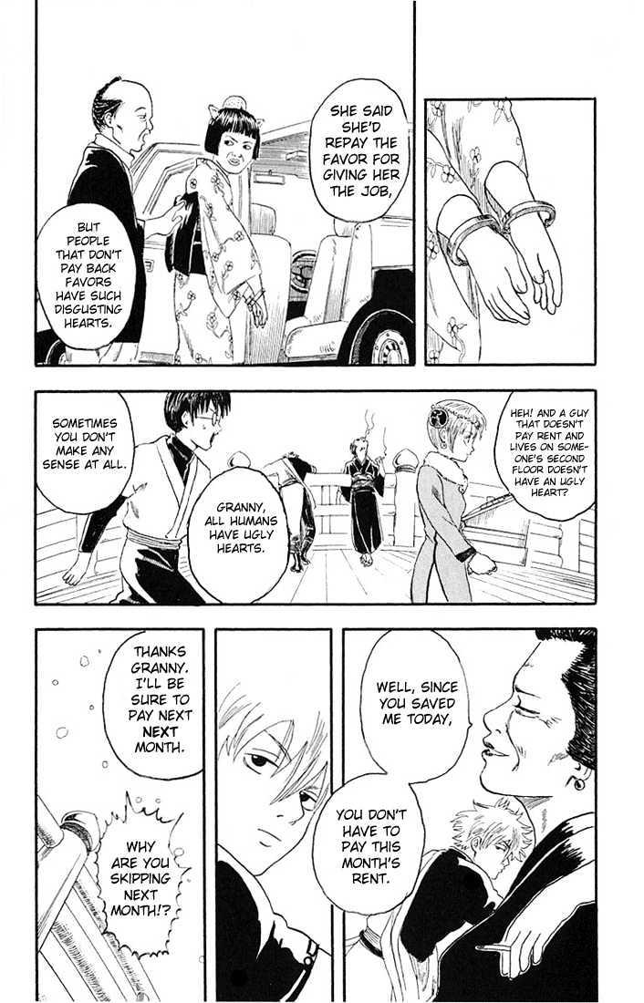Gintama Chapter 4  Online Free Manga Read Image 19
