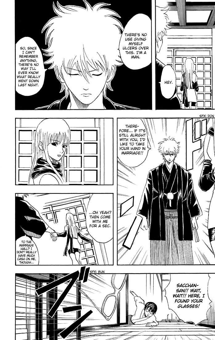 Gintama Chapter 40  Online Free Manga Read Image 13