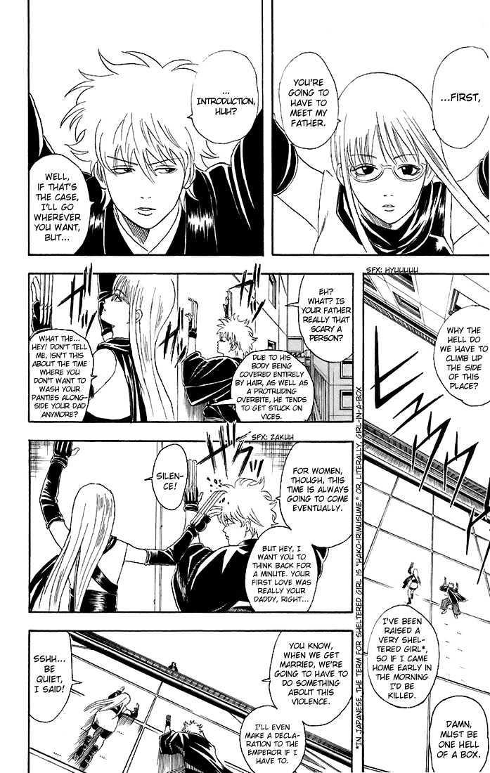 Gintama Chapter 40  Online Free Manga Read Image 15