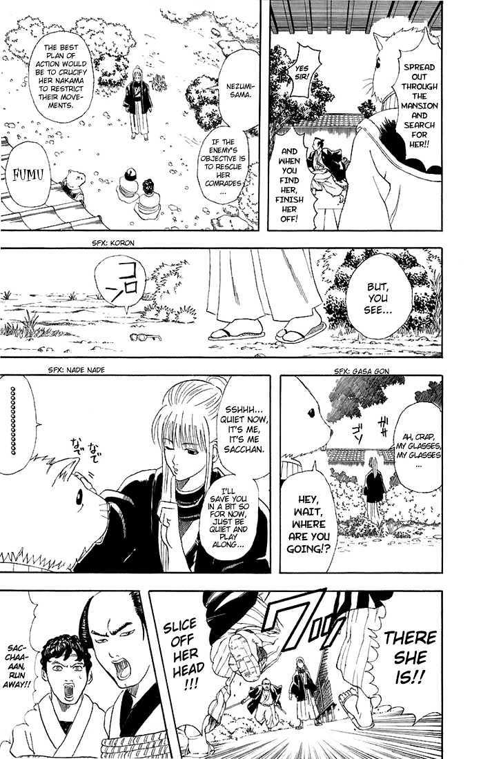 Gintama Chapter 40  Online Free Manga Read Image 18