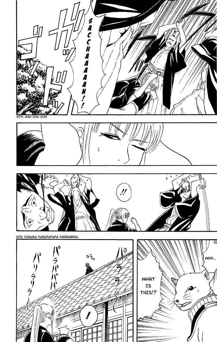 Gintama Chapter 40  Online Free Manga Read Image 19