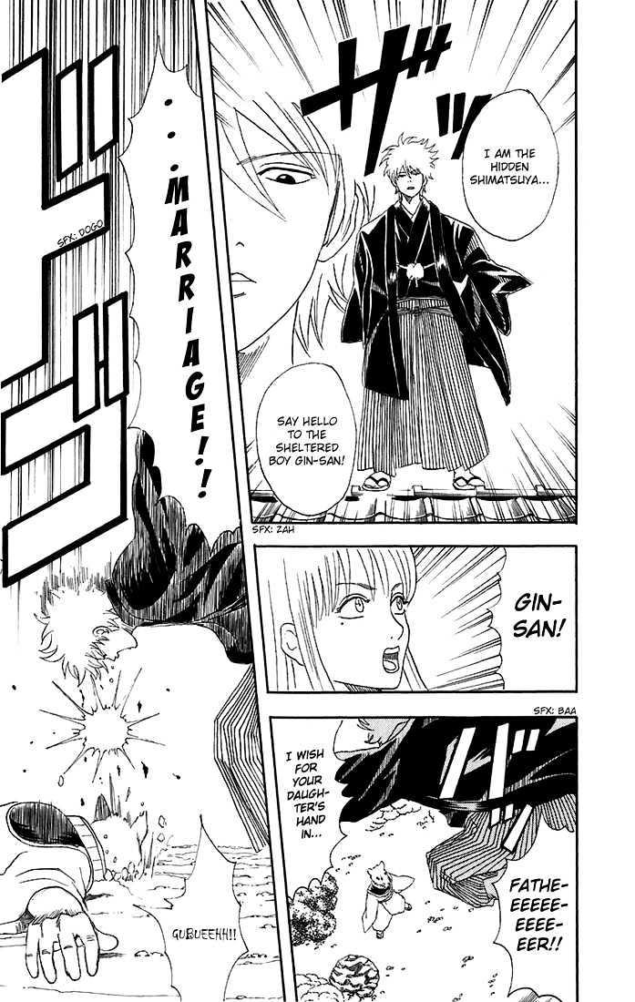 Gintama Chapter 40  Online Free Manga Read Image 20