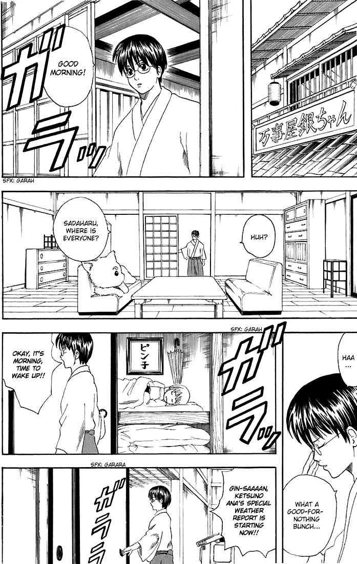 Gintama Chapter 40  Online Free Manga Read Image 7