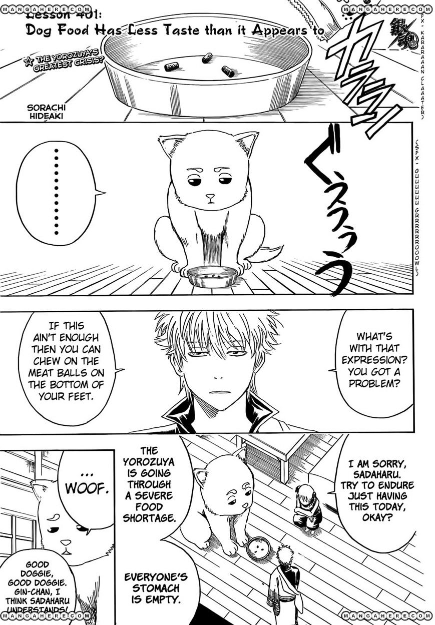 Gintama Chapter 401  Online Free Manga Read Image 1