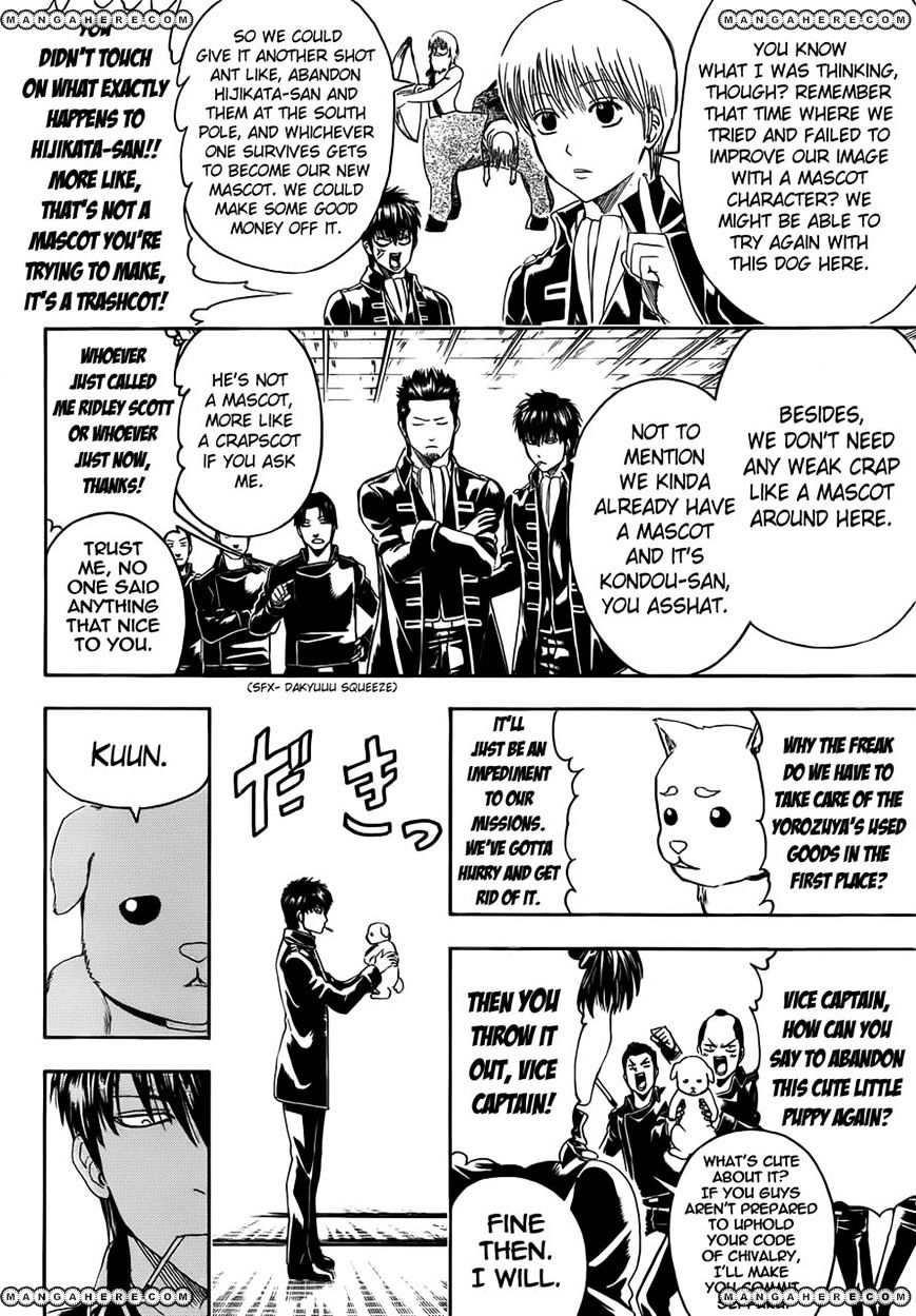 Gintama Chapter 401  Online Free Manga Read Image 10