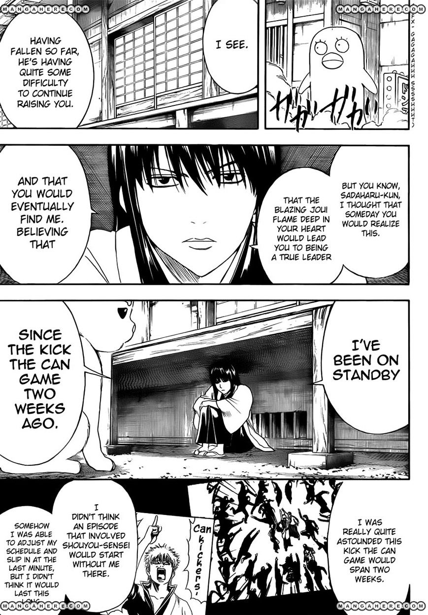 Gintama Chapter 401  Online Free Manga Read Image 15