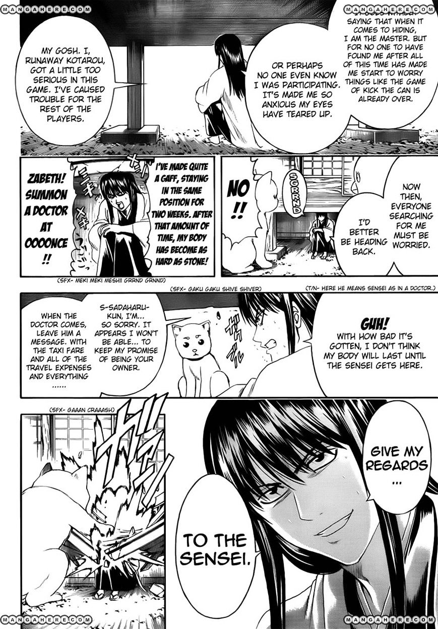 Gintama Chapter 401  Online Free Manga Read Image 16