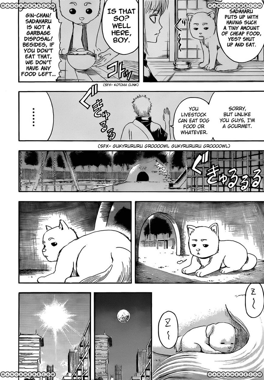 Gintama Chapter 401  Online Free Manga Read Image 8