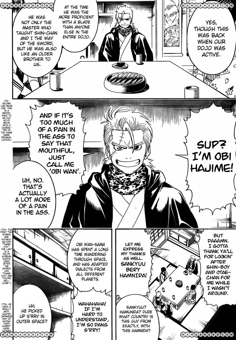 Gintama Chapter 403  Online Free Manga Read Image 10