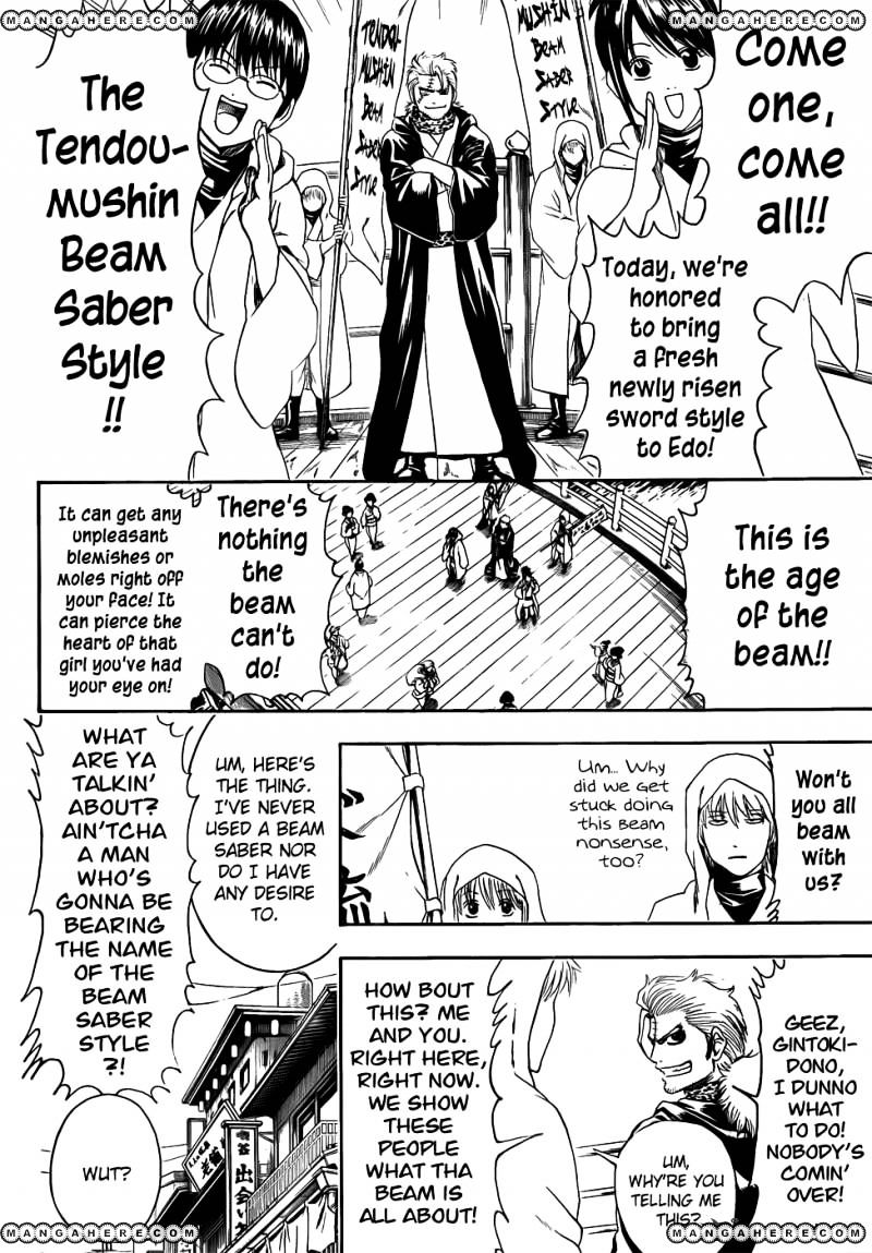 Gintama Chapter 403  Online Free Manga Read Image 14