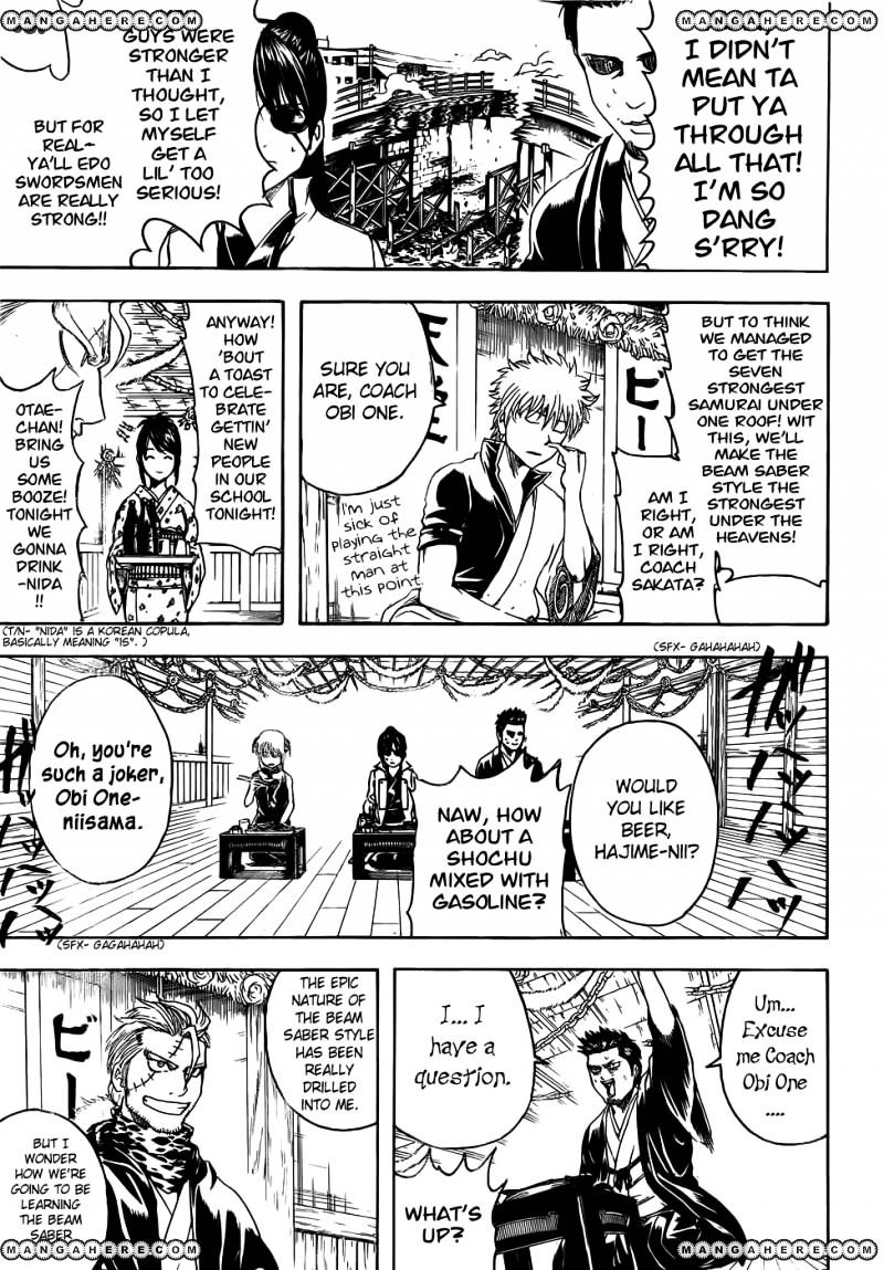 Gintama Chapter 404  Online Free Manga Read Image 2