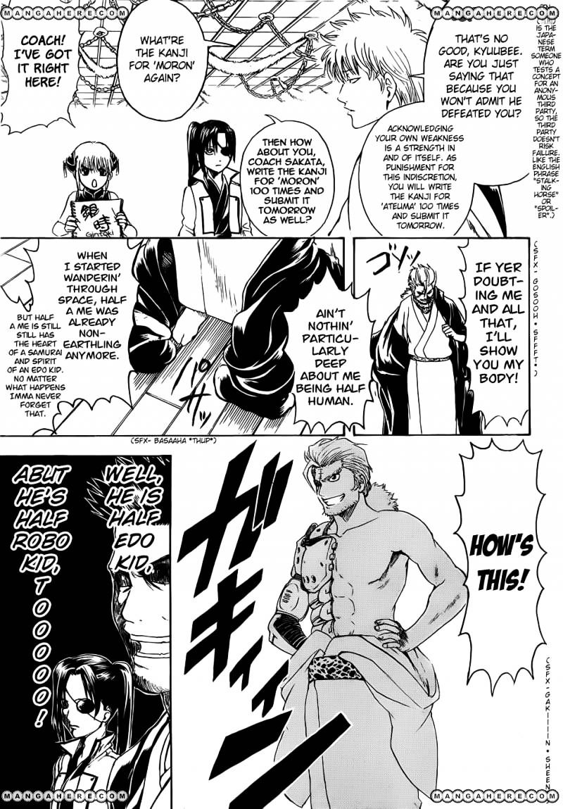Gintama Chapter 404  Online Free Manga Read Image 4