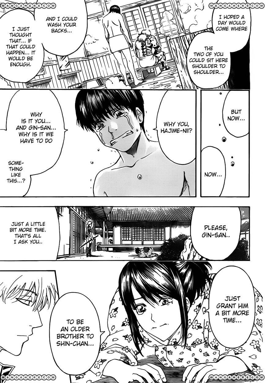 Gintama Chapter 405  Online Free Manga Read Image 17