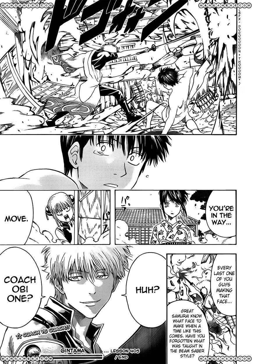 Gintama Chapter 405  Online Free Manga Read Image 19