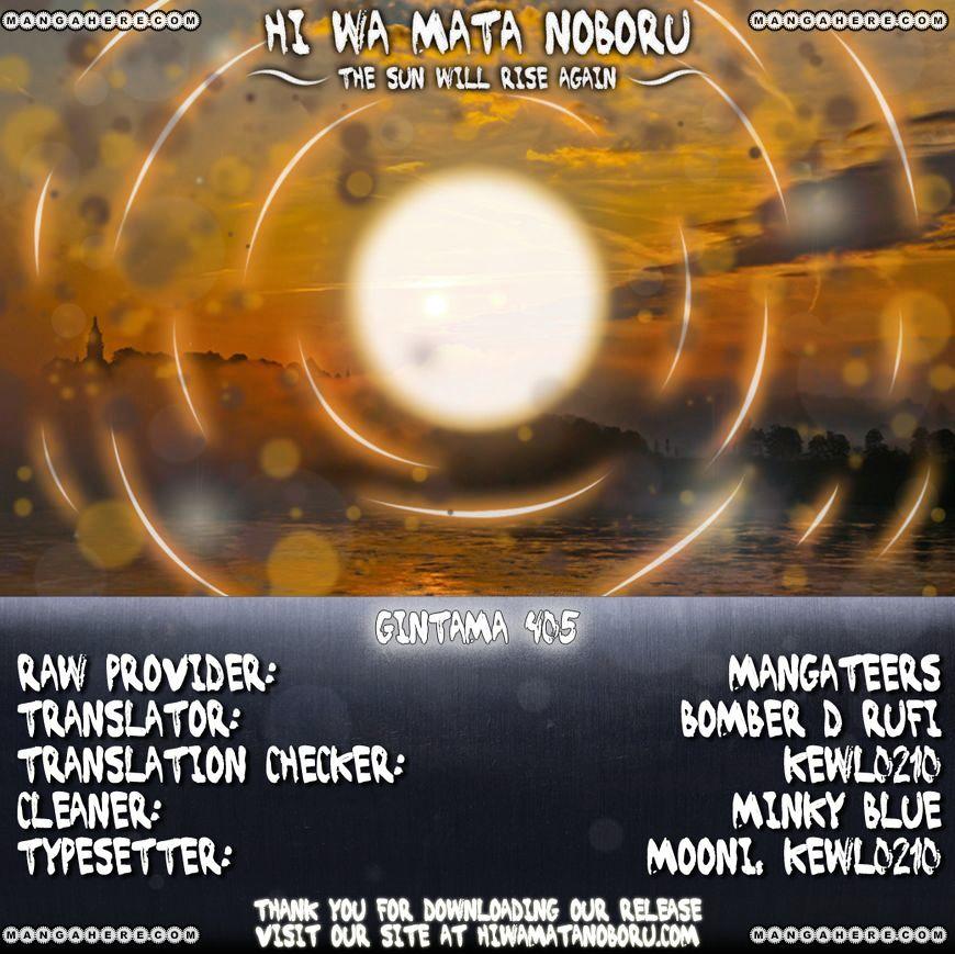 Gintama Chapter 405  Online Free Manga Read Image 20