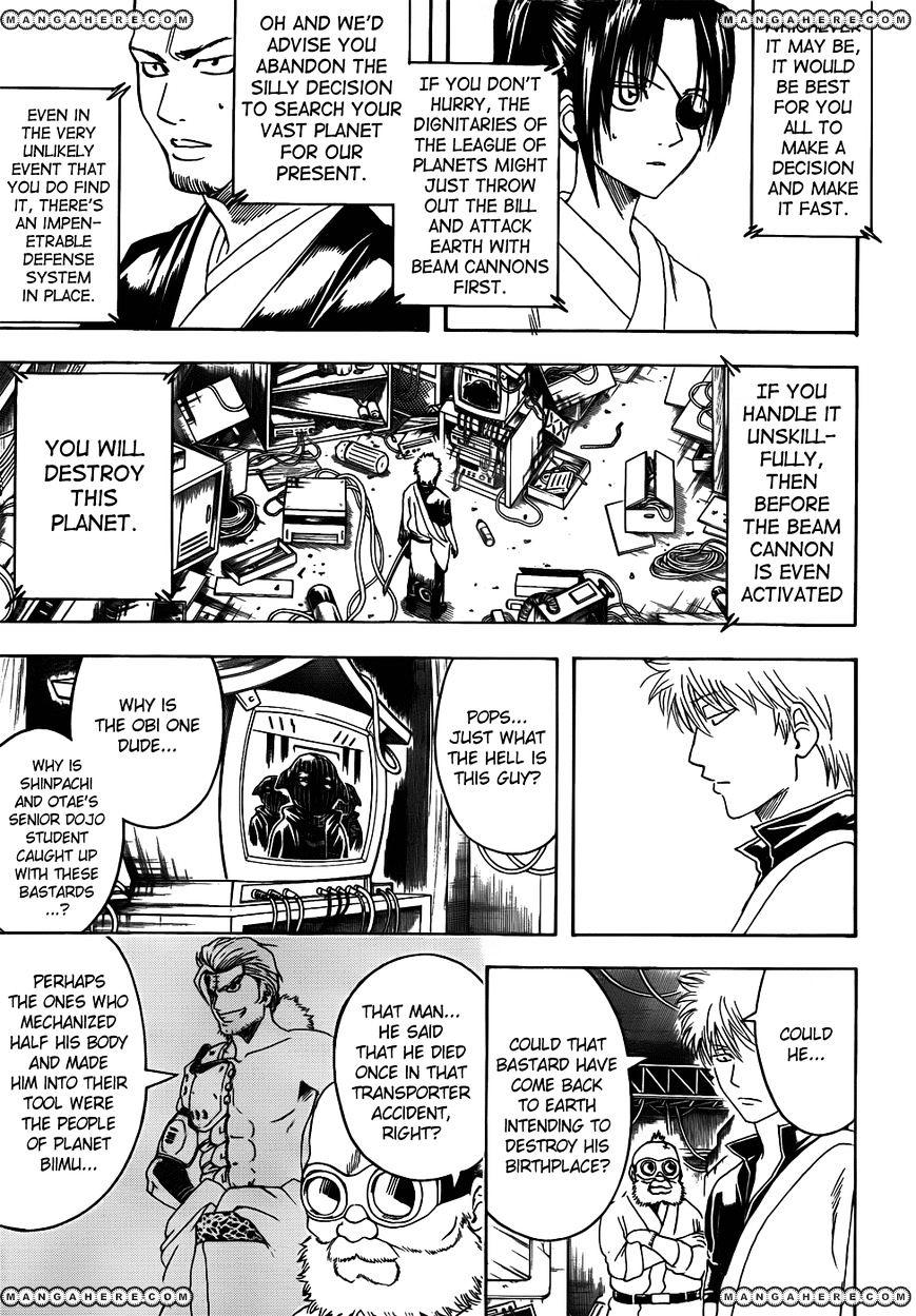 Gintama Chapter 405  Online Free Manga Read Image 5