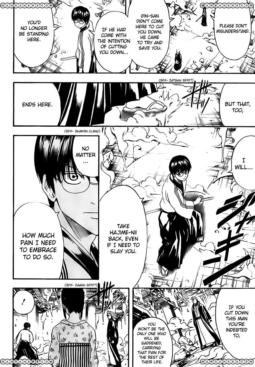 Gintama Chapter 408  Online Free Manga Read Image 12